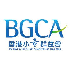 Boys' and Girls' Clubs Association of Hong Kong's logo
