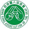 香港聾人協進會的標誌