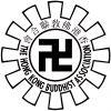 香港佛教聯合會的標誌
