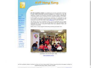 Website Screen Capture ofAVP HK Foundation Limited(http://www.avphongkong.org/)