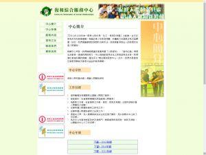 Website Screen Capture ofCentre for Restoration of Human Relationships Ltd.(http://www.restoration.com.hk)