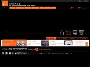 香港青年協會(http://www.hkfyg.org.hk) 的網頁截圖