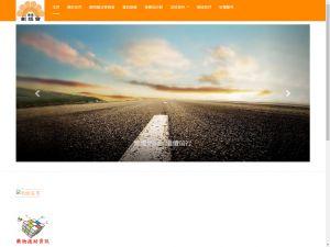香港創域會有限公司(http://www.pmsa.org.hk) 的網頁截圖