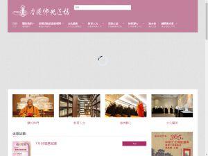 佛香講堂(http://www.ibps.org.hk) 的網頁截圖